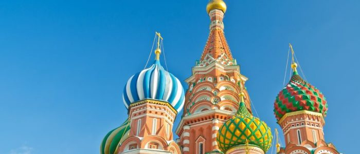 15653407 - saint basil's cathedral, at red square, moscow, russia